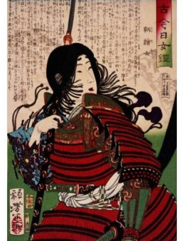 Tomoe Gozen painting